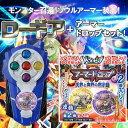 【お得なセット!】パズドラクロス D-ギア ランスver. + アーマードロップ 第2弾 BOXセット(※計12パック入り) セット
