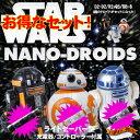 スターウォーズ ナノドロイド お得な BB-8 R2-Q5 R2-D2 セット STAR WARS