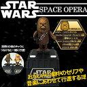 スターウォーズ スペースオペラ STAR WARS SPACE OPERA チューバッカ / Chewbacca STARWARS