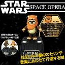 スターウォーズ スペースオペラ STAR WARS SPACE OPERA ウィケット / Wiket STARWARS