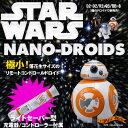 スターウォーズ ナノドロイド BB-8 STAR WARS