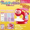 フェルティミシン 本体 + 専用別売りセット ラブリー&ミニバッグ Felty Machine