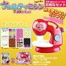 フェルティミシン 本体 + 専用別売りセット ポップ&ペンケース Felty Machine