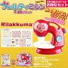 フェルティミシン 本体 + 専用別売りセット リラックマ Felty Machine