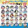 トレーディングバッジコレクション おそ松さん Vol.2 1BOX (※30pcs入り)