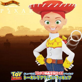 Toy Story toe King action-figure (Jesse)