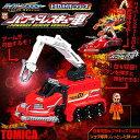 トミカ ハイパーレスキュー パワードユニットビークル01 パワードレスキュー車