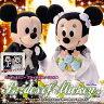 ディズニー ブライダル ぬいぐるみ ミッキーマウス & ミニーマウス ( 洋装 )【送料無料】【素敵な ウェディング の ウェルカムドール としても♪ 結婚式 には欠かせません☆ Disney 】【RCP】【誕生日 プレゼントに】