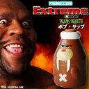 フリッジィズー Extreme BEAST ビースト ボブ・サップ 【 フリッジィズー エクストリーム フリッジィズ 】