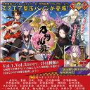 トレーディングバッジコレクション 刀剣乱舞 vol.2