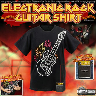 Electronic Rock Guitar Shirt sounds even electric guitar t-shirt
