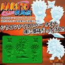 Naruto-ice_img-01m