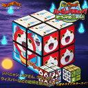 Youkai-cube01