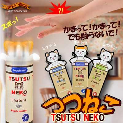 통으로 들어간 고양이와 몰려. 『 TSUTSU NEKO/고 고양이 』