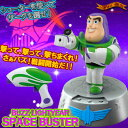 [free shipping [ stock ant !]] Fight against ! Buzz light ear space buster [the buzz light ear % OFF sale that BUZZ LIGHTYEAR of Toy Story (TOY STORY) became the ghost shooter type game] [point 10 times sale 10P17May13] [15-May]