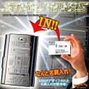 [stock ant] SW ☆ Star Wars card case (R2-D2) [R2D2 of all STAR WARS / Card Holder ★ the Star Wars series of business card case になったよ ♪】【 adult] [popular among birthday present & gifts in Father's Day] [point deep-discount sale]