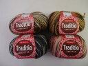 セール毛糸 ベルクリヤーン毛糸 トラディティオ