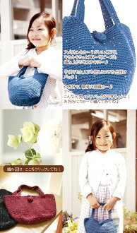 FZ115 ★ 30 Sierra → ¥ 640, 450 yen (tax included) crafts crochet knitting コットンジュ jewelry