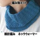 毛糸 秋冬 ハマナカ アメリーで編む棒針編みの編み物キット2...