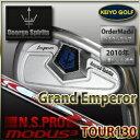 G-emp_modus130-01