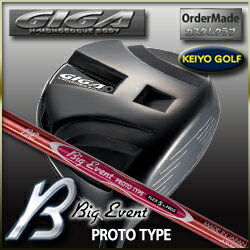 Keiyo golf rakuten market store rakuten global market - Giga store catalogue ...