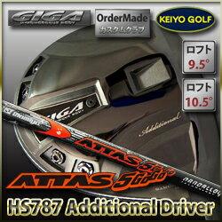 イオンスポーツ GIGA(ギガ) HS787アディショナルドライバー × ATTAS 5GoGo カスタムドライバー 【送料無料、工賃無料!】【フルカスタム可能!】高度に熟練しました