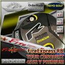 Tc455rvp_fireexrb-01
