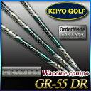Gravity Golf Waccine compo(ワクチンコンポ) GR-55 DRシャフト