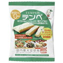 テンペ 100g【マルシン食品】【1〜4個はメール便対応可】