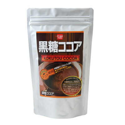 【健康フーズ】黒糖ココア 250g