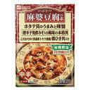 【創健社】麻婆豆腐の素(レトルト) 180g