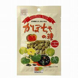 【1〜8個はメール便対応】【創健社】ナチュラルナッツ  かぼちゃの種 60g