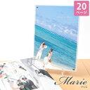 ウェディング 結婚結婚アルバムB5サイズ(ウエディングアルバム アクリル表紙)Marie【マリエ】20ページ40枚タイプウェディング or 結婚送料無料