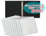 結婚式のアルバム屋さん 本格プロ仕様アルバム専用追加ポケットホルダーシート10枚セット(L判写真120枚)リング式アルバムポケットアルバム大容量収納タイプ。