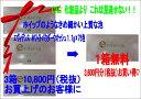 CACエヴィデンス ホワイトパウダーウオッシュ 1.1g×75包 3+1数量限定サービスセット