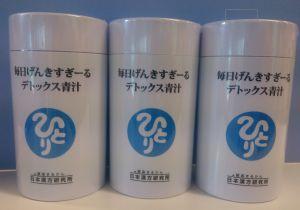 マルカン 毎日げんきすぎーる デトックス青汁 内容量:120g 約315粒 3個セット