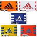 FB キャプテンマーク 【adidas アディダス】サッカーフットサルアクセサリーkq795