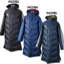 ジュニア SHADOW ロングダウンコート 【adidas|アディダス】サッカージュニアウェアーak907