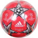 フィナーレキャピターノ レッド 4号球 【adidas|アディダス】サッカーボール4号球as4412rsl