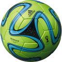 2014 FIFA ワールドカップ ブラジル大会 4号球 ブラズーカ グライダー ライム 【adidas|アディダス】サッカーボール4号球as494lb