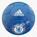 チェルシー クラブライセンス 4号球 【adidas|アディダス】サッカーボール4号球as4398ch