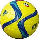 全日本少年サッカー大会 試合球モデル コネクト15 キッズ U-12 【adidas|アディダス】サッカーボール4号球af4001k