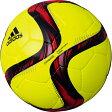 2015 FIFA女子ワールドカップ レプリカ球 コネクト15 フットサル イエロー 【adidas アディダス】フットサルボール3号球aff3001y