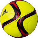 2015 FIFA女子ワールドカップ レプリカ球 コネクト15 フットサル イエロー 【adidas