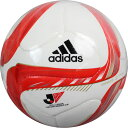 Jリーグ ヤマザキナビスコカップ レプリカ球 コネクト15 ミニ 【adidas|アディダス】サッカーボール1号球afm1002nc