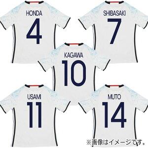 アディダスサッカー日本代表2016アウェイレプリカユニフォーム半袖KIDSマーク入り【adidas|アディダス】サッカー日本代表ジュニアレプリカウェアーaam92-mark