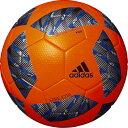 エレホタ キッズ オレンジ 【adidas|アディダス】サッカーボール4号球af4100or