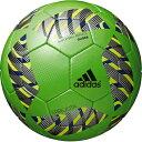 エレホタ グライダー グリーン 【adidas|アディダス】サッカーボール4号球af4104g
