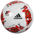エレホタ Jリーグ ヤマザキナビスコカップ レプリカ 【adidas|アディダス】サッカーボール5号球af5102nc