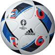 ボージュ 試合球 【adidas|アディダス】サッカーボール5号球af5150